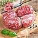 Italská klobásová specialita - Salsiccia
