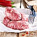 Salsiccia s peperoncinem - 4 kusy